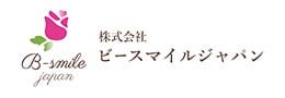 株式会社ビースマイル・ジャパン